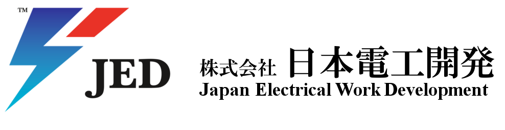 株式会社 日本電工開発|JEDロゴ